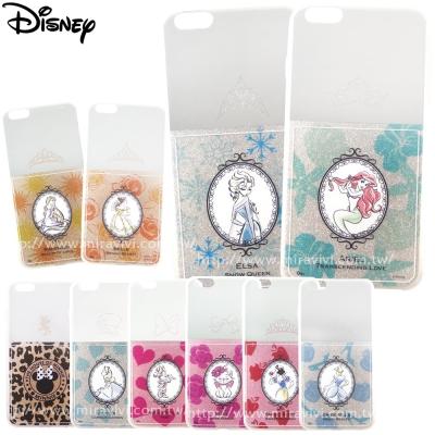 Disney迪士尼iPhone 6/6S(4.7吋)閃粉雙料保護殼-指甲油系列