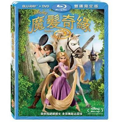 魔髮奇緣 藍光BD附DVD限定版 / Tangled 魔法奇緣