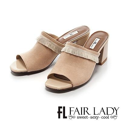 Fair Lady 流蘇裝飾率性魚口高跟涼鞋 膚