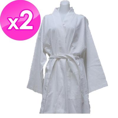 法式寢飾花季 純品良織-高質感簡約時尚華菱格浴袍X2件組