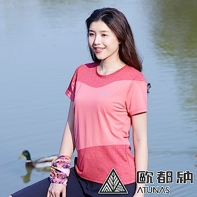 【ATUNAS 歐都納】女款涼感吸濕排汗透氣防曬短袖T恤A-T1802W柑紅
