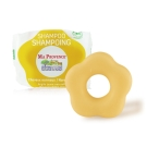 我的普羅旺斯有機洗髮甜甜圈-佛手柑鼠尾草+黃黏土(中性)85g