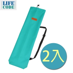 LIFECODE 牛津營柱袋91x23cm-天藍(2入)