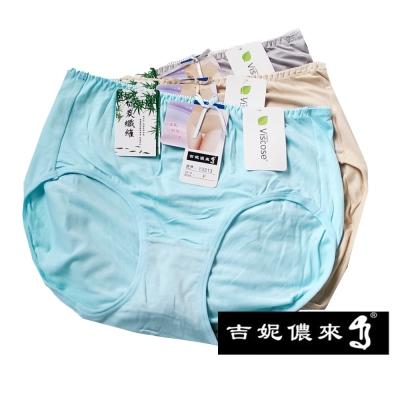 吉妮儂來 6件組 舒適加大尺碼竹炭底中腰提臀媽媽褲(隨機取色)