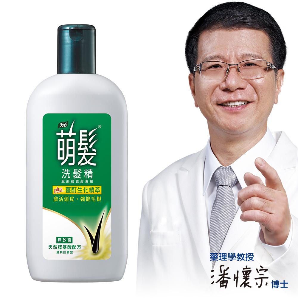 萌髮 洗髮精薑酊生化精萃清爽抗屑型400g