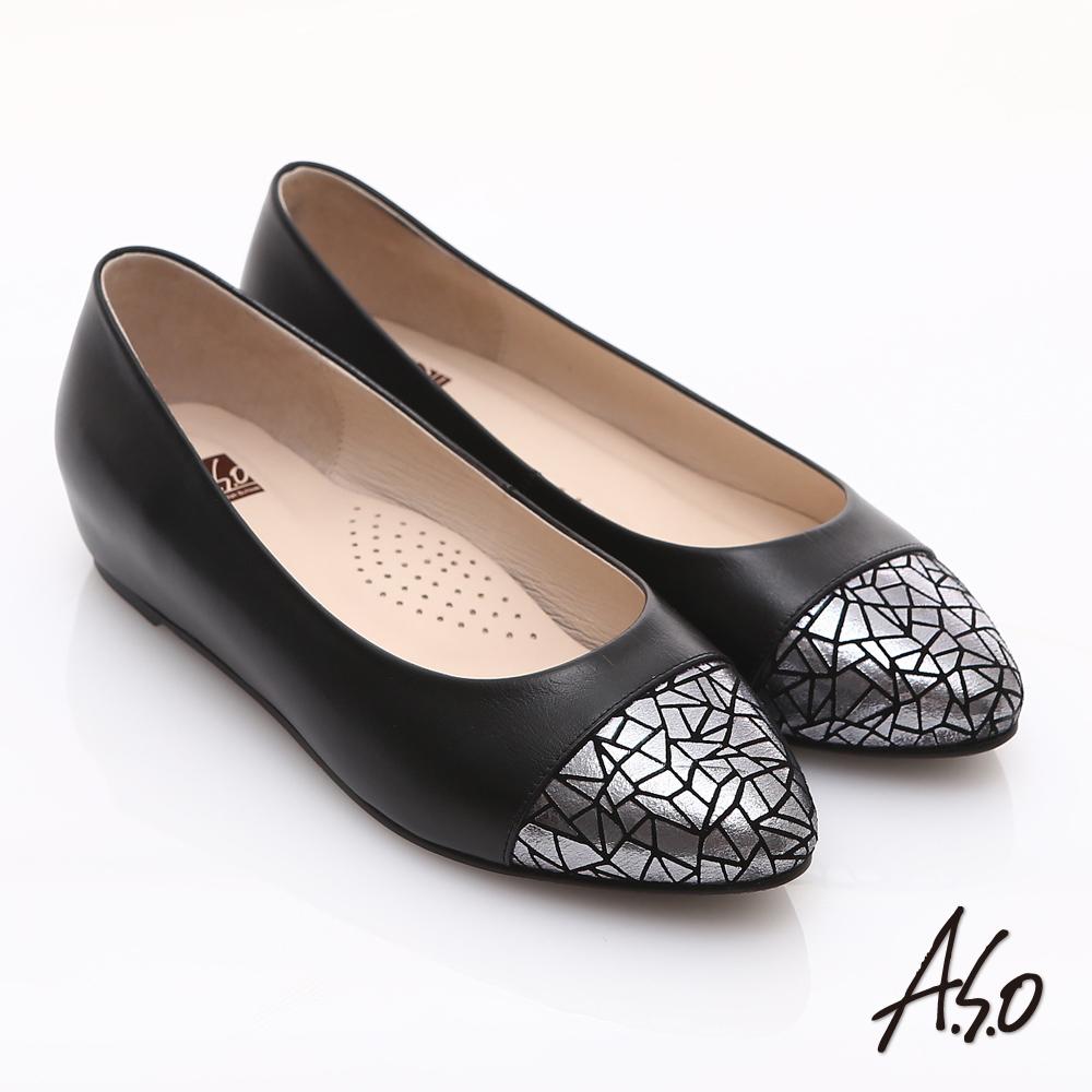 A.S.O 減壓美型 全真皮金屬拼接內增高平底鞋  黑