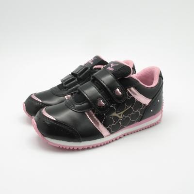MIZUNO童鞋-雙絆帶慢跑款-8KJ-14509黑粉(中大童段)