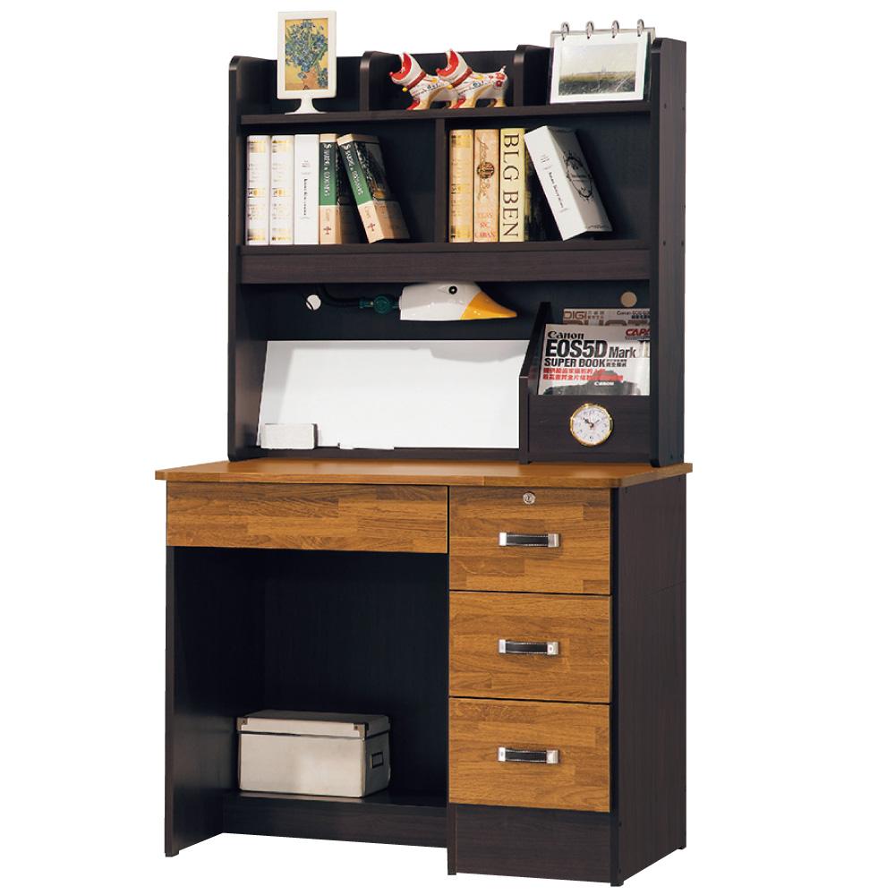 品家居 波琳3尺書桌/電腦桌組合-90x54x153cm-免組
