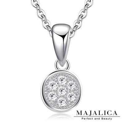 Majalica純銀項鍊密釘鑲簡約時尚925純銀