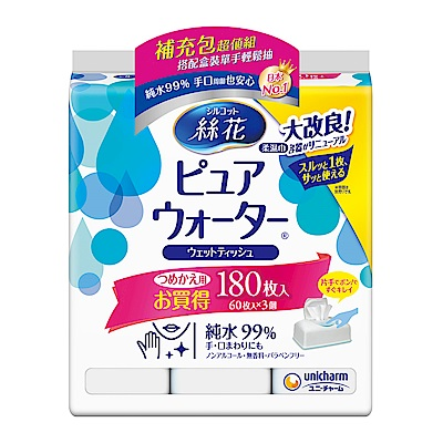 絲花純水 99 濕巾補充包60片*3包/組