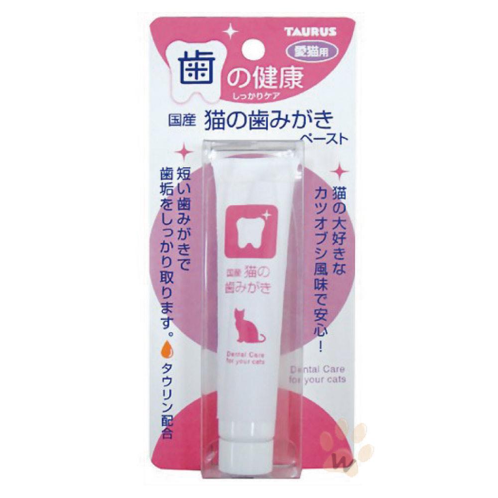 日本金牛座 愛貓專用牙膏21g  1入