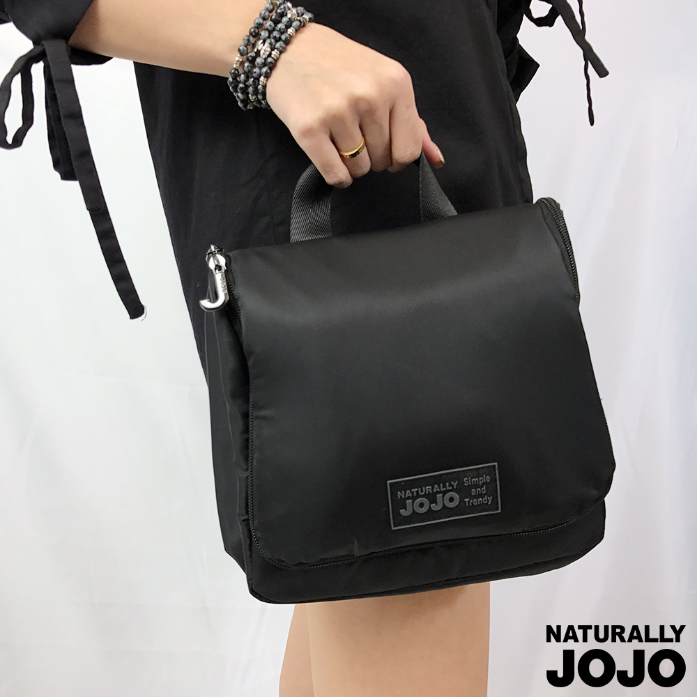 NATURALLY JOJO 多功能尼龍旅行收納包(黑)