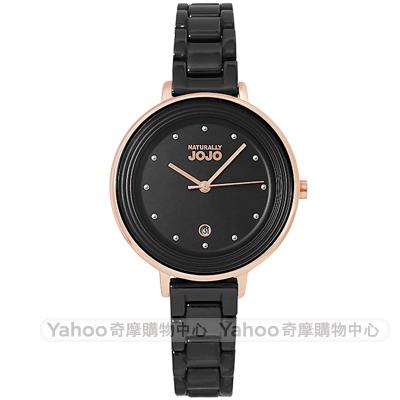NATURALLY JOJO 魅力女伶時尚陶瓷手錶-黑/33mm
