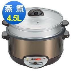 KRIA可利亞 金玉滿堂蒸煮電火鍋/料理鍋/調理鍋KR-838