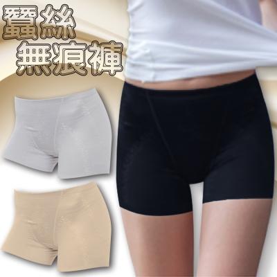 塑身褲 3S美體無痕鎖邊蠶絲高腰修飾褲 3件組 M-XL ThreeShape