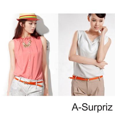 A-Surpriz 甜美氣質牛皮底細版腰帶(螢光橘)