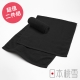 日本桃雪綁頭毛巾超值兩件組(黑色) product thumbnail 1