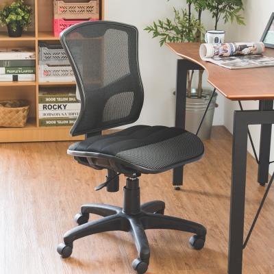 Home Feeling FITTER系列電腦椅/氣墊/無扶手/辦公椅-65x65x102cm