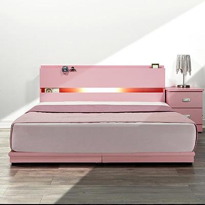 H&D DIGNITAS狄尼塔斯粉紅色5尺房間組-2件組