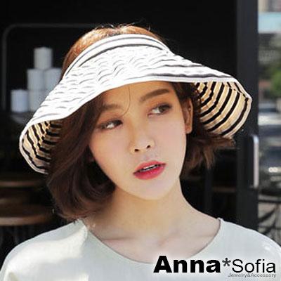 AnnaSofia 條紋摺疊好收納 寬簷彈性箍型遮陽空頂帽(黑杏系)
