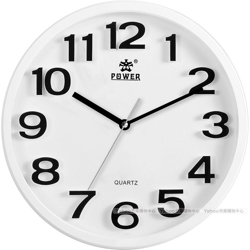 POWER霸王鐘錶-時尚立體字掛鐘-雪花白-PW-916-WKS-33CM