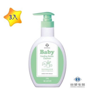 台塑生醫 嬰幼童奶瓶洗潔劑(500g)x3