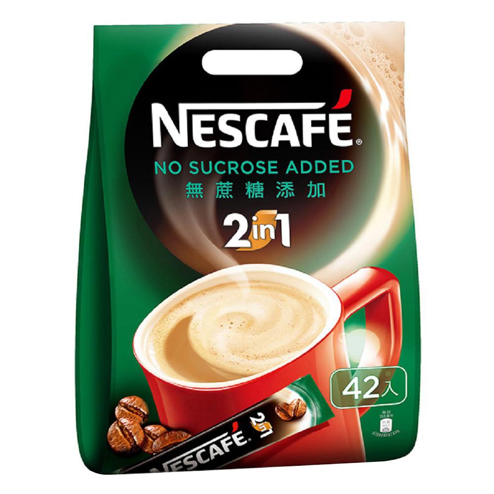 雀巢 咖啡二合一無糖袋裝(11gx42入)