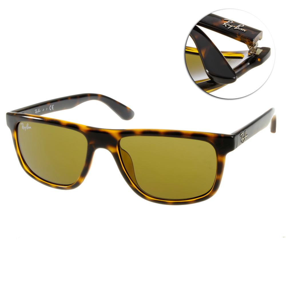 RAY BAN太陽眼鏡 兒童款/琥珀#RJ9057S 75273