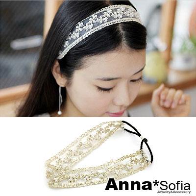 AnnaSofia-古董蕾絲珍珠-純手工髮帶-米白