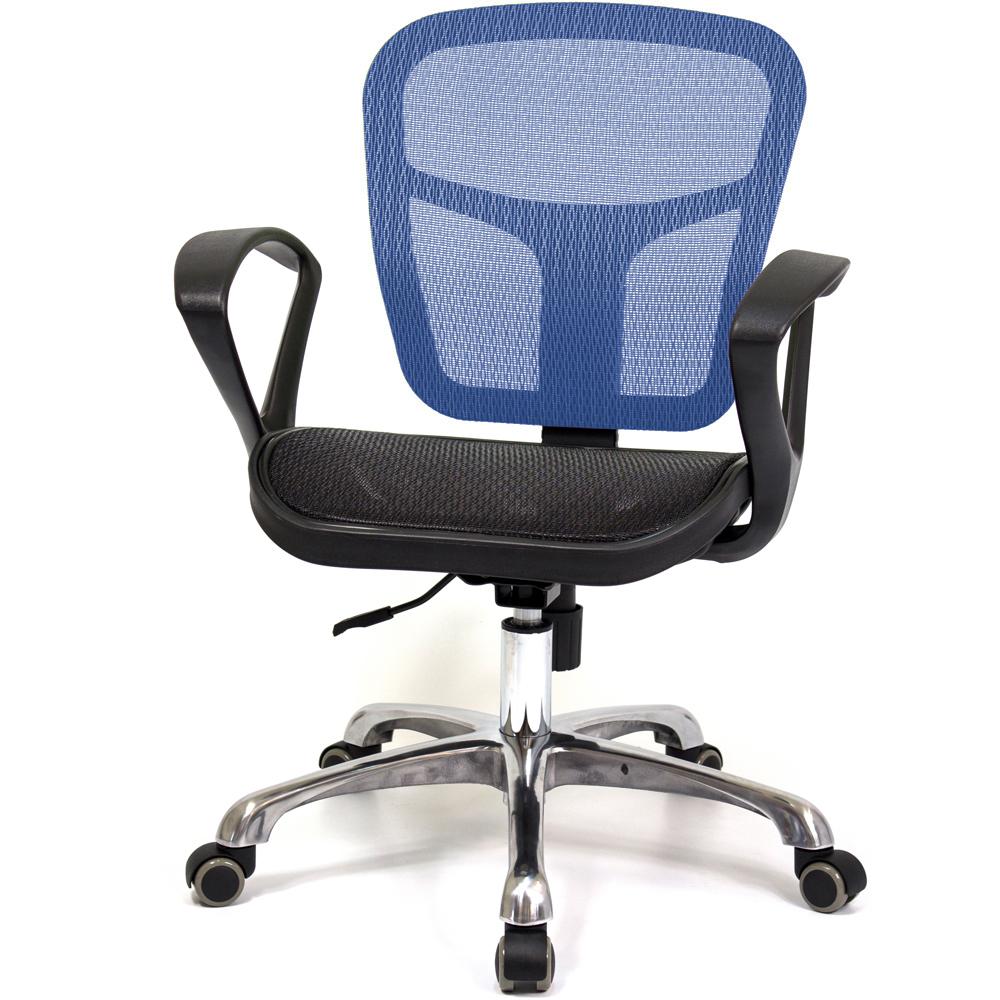 aaronation愛倫國度 全網布造型扶手辦公椅 i-RS-170NTGA