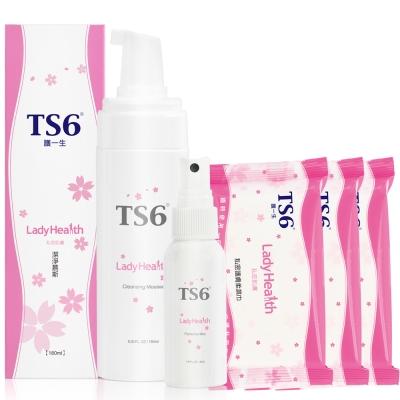 TS6護一生 潔淨幸福組(潔淨慕斯180mlx1+幸福粉霧40g+濕巾3包)