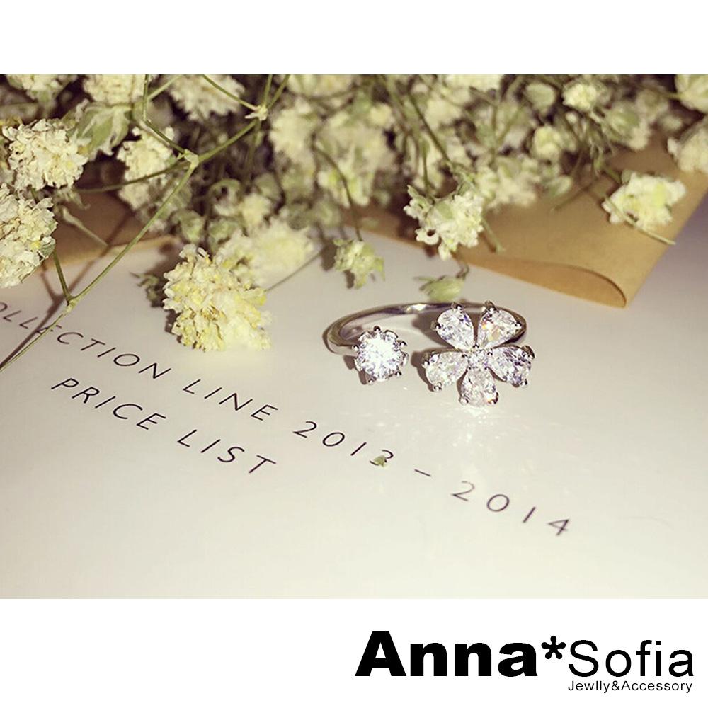 【3件5折】AnnaSofia 花蔻相遇 925純銀開口戒指(銀系)