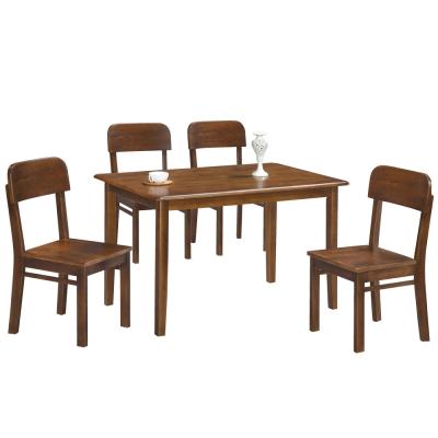 品家居 羅馬4尺餐桌椅組合(一桌四椅)-122x76x76cm-免組