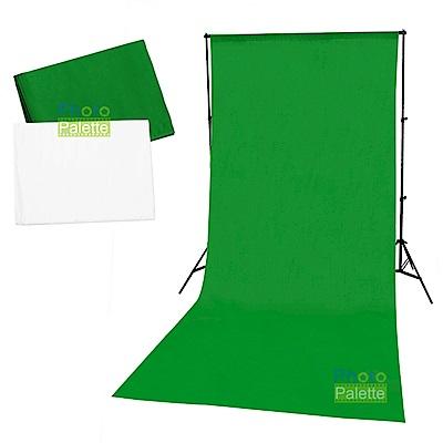 直播數位專用可攜式移動背景架白+綠雙色MIT背景布全套組-附提袋
