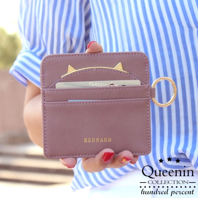DF-Queenin皮夾-貓耳少女系超薄款隨身卡片夾-共2色