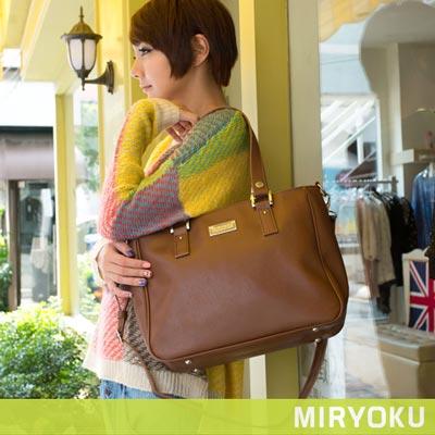 MIRYOKU-質感斜紋系列-氣質通勤簡約兩用包-啡