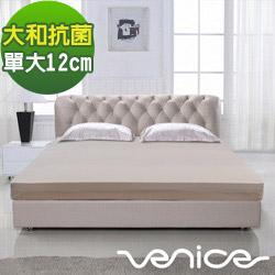 Venice日本抗菌防蹣12cm記憶床墊-單大3.5尺(灰色)