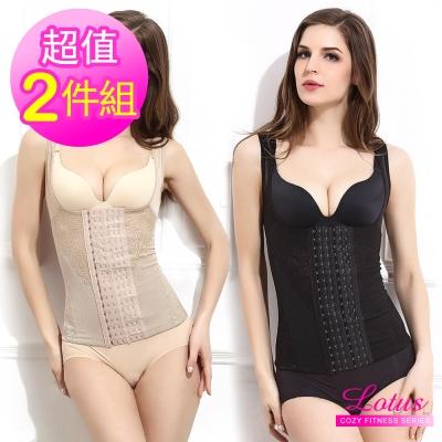 修飾衣 包覆集中排扣蕾絲背心半身修飾衣-超值兩件組(M-XL) LOTUS