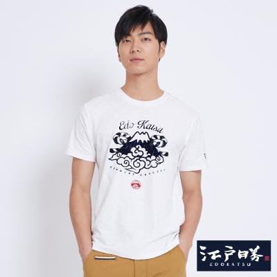 EDWIN EDOKATSU江戶勝富士山植絨短袖T恤-男-米白
