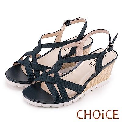 CHOiCE 簡約時尚 細版交叉楔型編織涼鞋-藍色