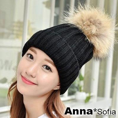 AnnaSofia 真貉子毛球直紋織 加厚保暖毛帽(酷黑系)