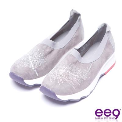 ee9-迷人視覺電繡鑲嵌水鑽超輕厚底休閒鞋-灰色