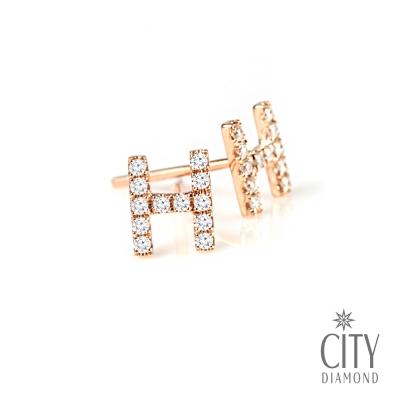 City Diamond引雅【H字母】14K玫瑰金鑽石耳環