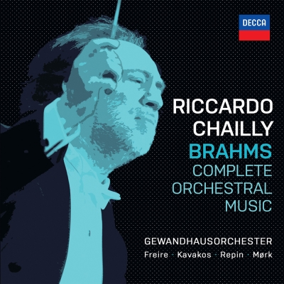 布拉姆斯管弦樂作品(7CD)
