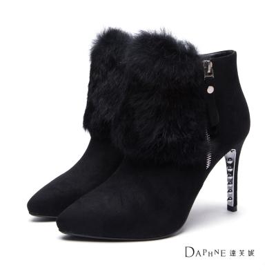 達芙妮DAPHNE-短靴-兔毛裝飾鉚釘鞋跟絨布踝靴-黑8H
