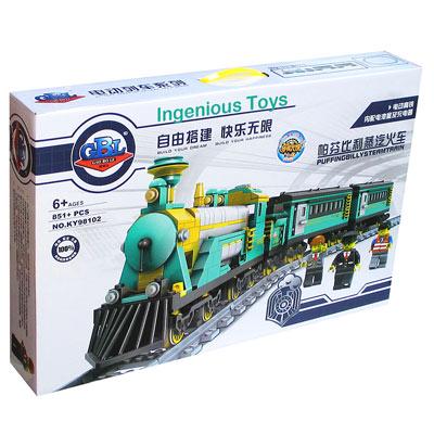 燈光音效創意DIY積木組裝蒸汽火車軌道套組 851pcs(6Y+)