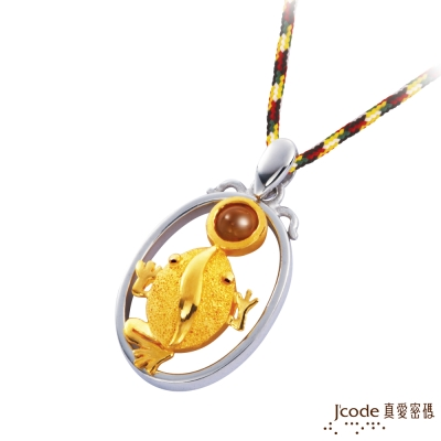 J'code真愛密碼 咬錢金蟾黃金/純銀墜子-女 送項鍊