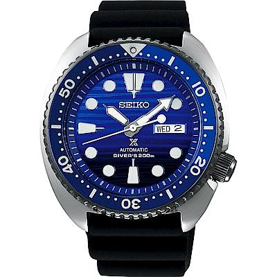 SEIKO 精工PROSPEX SCUBA 愛海洋藍鯨機械錶-45mm