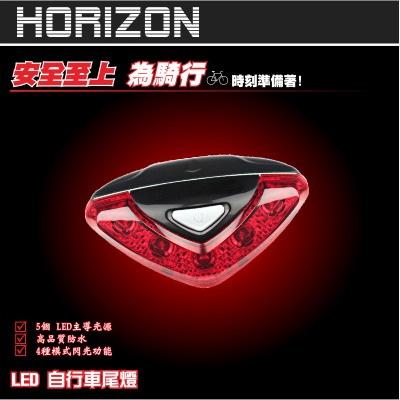 Horizon 流線型LED高亮度後警示燈