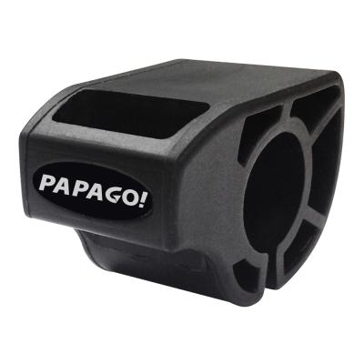 PAPAGO! Bike Mount 自行車固定座